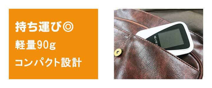 カバンやポケットにすっぽり入るコンパクトな軽量設計
