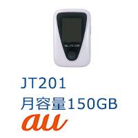 ポケットwifiレンタル在宅勤務やリモートワークでのご利用人気ランキング3位auKDDI月容量150GBのJT201