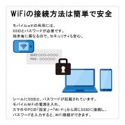 安心安全のセキュリティ